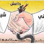 لا للطائفية ... #تفجير_العنود http://t.co/eAwKiX8J9s