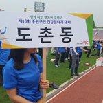 #성남시 제 16회 중원구민 건강달리기 대회 비가 약간 오는 날임에도 불구하고 많은 분들이 즐거운 마음으로 참여하시네요 :) 준비운동도 하고 달리기 시작! http://t.co/1urWeqWMBt