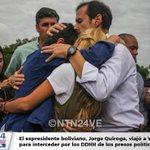 #LaFotoNTN24 Jorge Quiroga y Lilian Tintori abrazan a Patricia Ceballos al salir de la celda de Daniel Ceballos http://t.co/XNOHC4aLKB