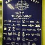東京ドーム、いよいよ1時間前です!楽しみましょう! http://t.co/AJbJ7Iu2Fr