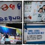 제28회 세계금의날 기념 클린경기 흡연예방 및 금연캠페인에 클린 경기를 위해 #성남시 3개구 보건소가 참여했습니다 http://t.co/EYEBDRhfET
