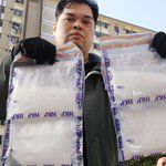 Hong Kong cocaine and ketamine seizures more than double in first four months of year http://t.co/H1IOZnLh6r http://t.co/MmU7HiKdd4