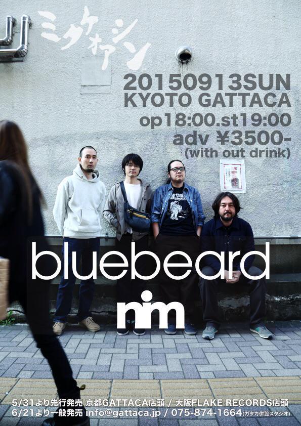 【発表されました!!】 ミタケオアシン 9/13 (sun) at.京都GATTACA  bluebeard / nim http://t.co/0jFphUtsjc