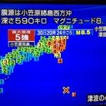 Wow. That earthquake was felt across the whole of Japan. Shindo 5 in Saitama. #nhk http://t.co/9N19CC2rZ7