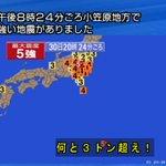RT NHKがテンパりすぎて謎の字幕出たまんまになってる http://t.co/5rus30iyI0 https://t.co/C5myhM3ok0