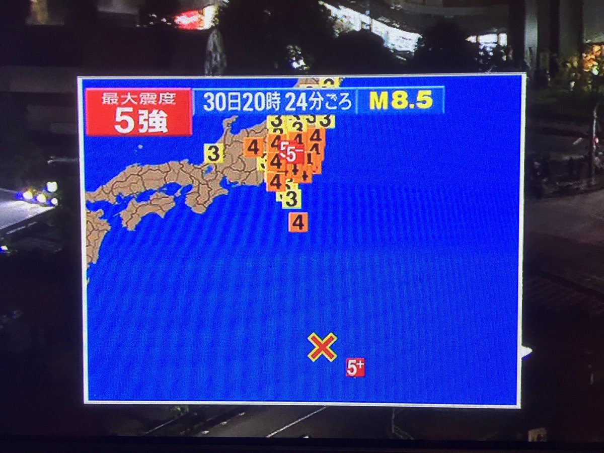 Here is the NHK - indeed got bigger in tokyo, def a shindo 4  NHK says NO tsunami risk http://t.co/jj3jQM6UiU