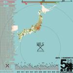 【地震情報】30日20:24頃、小笠原諸島西方沖でM8.5の地震発生、最大震度5強。震源は地下約590km。この地震による津波の心配はありません。 #地震 #jishin #災害 #saiga http://t.co/Maibb6XTMt