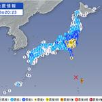 東京都・小笠原で震度5強の地震。この地震による津波の心配はありません。⇒http://t.co/0FSzQVFJ7F http://t.co/h1ujA9RZCy