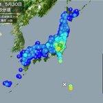 30 مايو 20:23 #زلزال عنيف بقوة 8.5 شعر بأقصى شدته ﰲ طوكيو مركزه قبالة جزيرة اوجاساوارا. لا تحذير من #التسونامي #alert http://t.co/accPOtNDmP