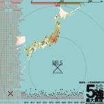 【地震情報】30日20:24頃、小笠原諸島西方沖でM8.5の地震発生、最大震度5強。震源は地下約590km。震度を訂正する。この地震による津波の心配はありません。 #地震 #jishin http://t.co/HNrfylu1kG