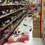 DETAILS: 8.5 earthquake strikes off #Japan's Bonin Islands, tremors felt in Tokyo http://t.co/u99CWXdjtG http://t.co/2ySQYLwFuD