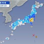 30日午後8時24分ごろ、小笠原と神奈川東部で震度5強、埼玉で震度5弱の揺れを観測。震源地は小笠原諸島西方沖、M8.5の地震です。⇒ http://t.co/0FSzQVFJ7F http://t.co/XaVnZQEjtm