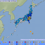 To let you know everything OK on this end in Tokyo after the mag 8.5 quake just now. http://t.co/yOH4U3eFdU http://t.co/CMcHdqg2cA