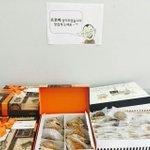 RT @dlwnsghek: ขอบคุณสำหรับอาหารที่แสนอร่อยนะครับ!! ^o^ http://t.co/Dlr0XlJ4Bs