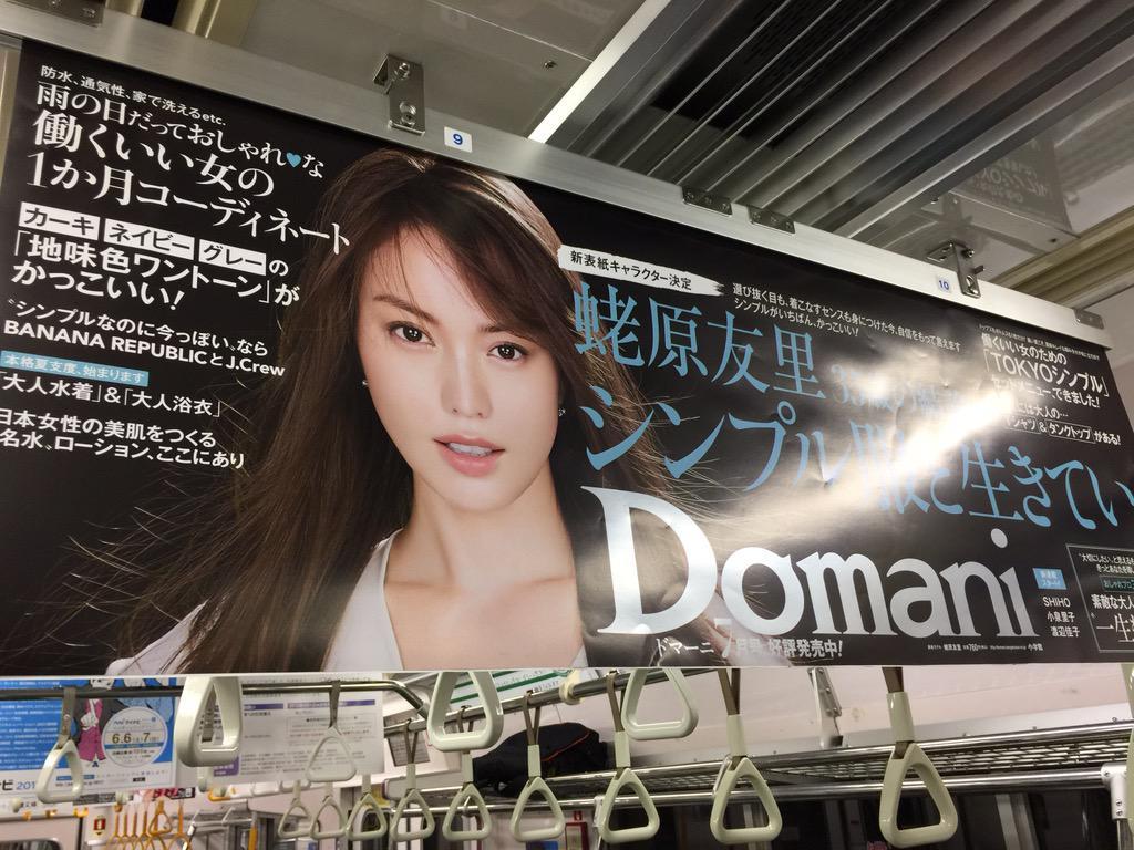 【くらら】Domani【35歳】YouTube動画>3本 ->画像>104枚