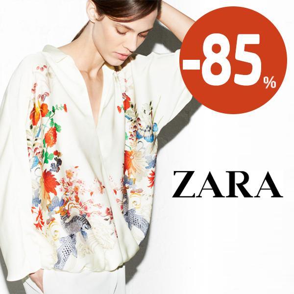 Vibrant Leather Zara cologne  a new fragrance for men 2016