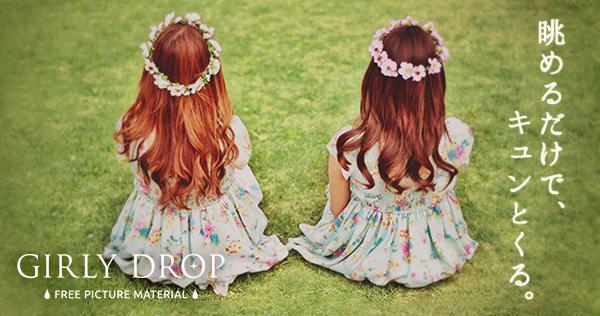 女の子による女の子な写真素材サイト『GIRLY DROP』をリリースしました!キュンとくる写真すべてフリー(無料)で利用できます! - http://t.co/1yGZBYTa5N http://t.co/v7bu4UQWOf