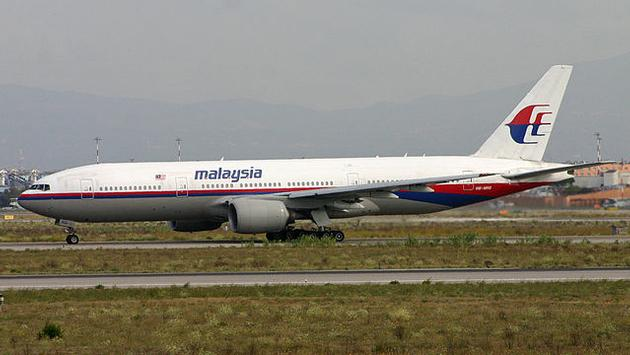 Malaysia Airlines CEO: We Are Technically Bankrupt
