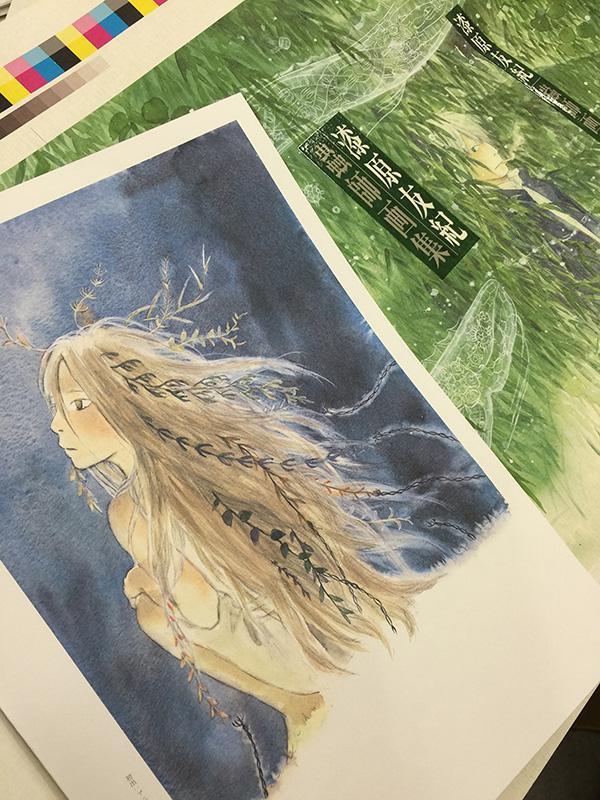 アフタヌーン編集部では「蟲師 画集」の作業が佳境に突入。「鈴の雫」パンフ用描き下ろしのカヤもしっかり収録されております!