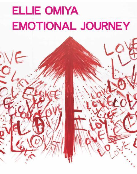 大宮エリー初画集『EMOTIONAL JOURNEY』が発売となります。小山登美男ギャラリーから画家としてデビューしたエリーさん。2月に代官山ヒルサイトテラスで好評を博した展覧会の作品も収録http://t.co/UvuHIlqOo9 http://t.co/TXqQVSQHVn