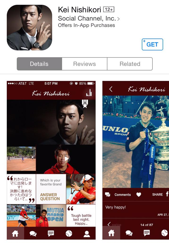 New app launched by @keinishikori. This is really becoming a must-have for top athletes. #sportsbiz http://t.co/RHeM9D7nhX