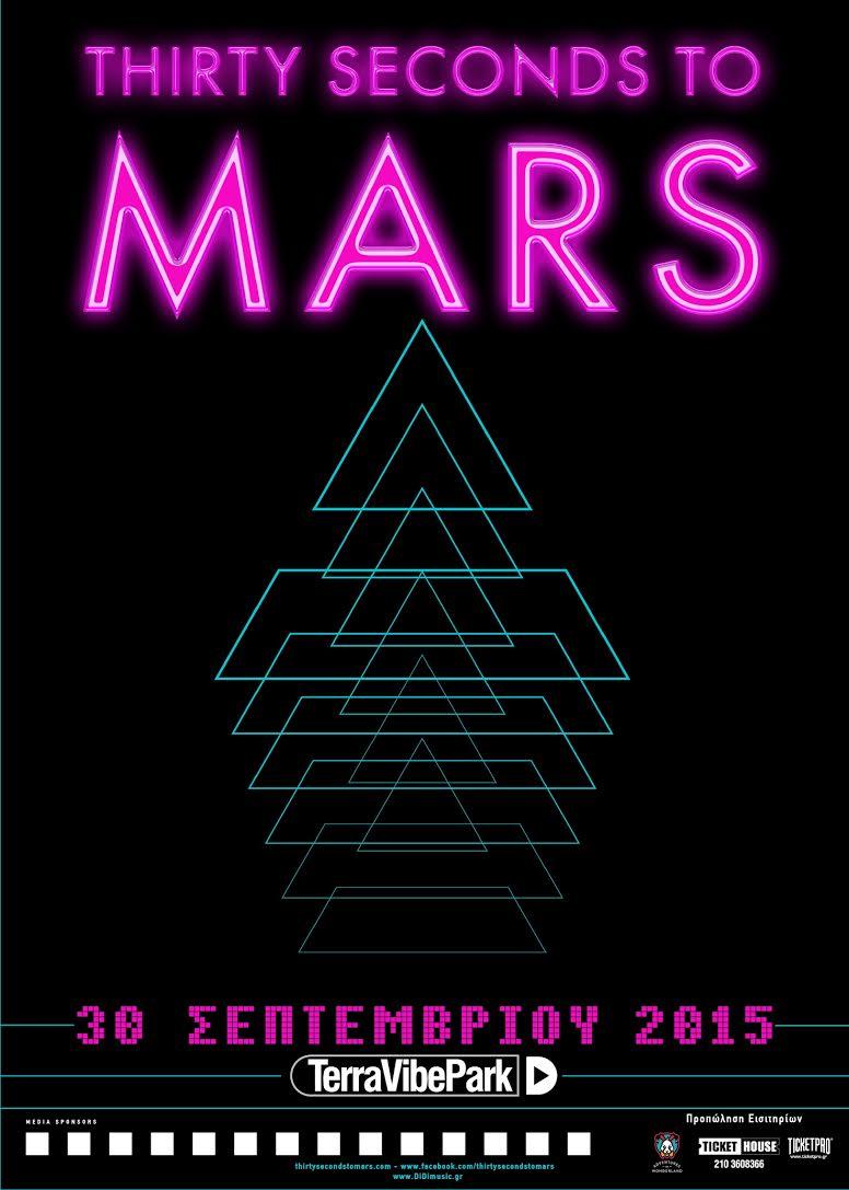 ΕΛΛΑΔΑ ετοιμάσου! #MarsisComing -- Το #LLFDtour έρχεται στην Αθήνα! Πάρε τα εισιτήρια σου εδώ: http://t.co/Dp8qh3CyVE http://t.co/h0KejAkUaQ