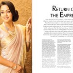 #FlashbackFriday Cover interview with Jyothika for the May 2015 issue of @southscope by @journomalini http://t.co/8He6OBXTvb