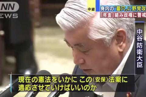 オッサン、頭おかしい。RT @hiromi19610226 オッサン、それ無理だから。。。 http://t.co/LuqogFl1a8