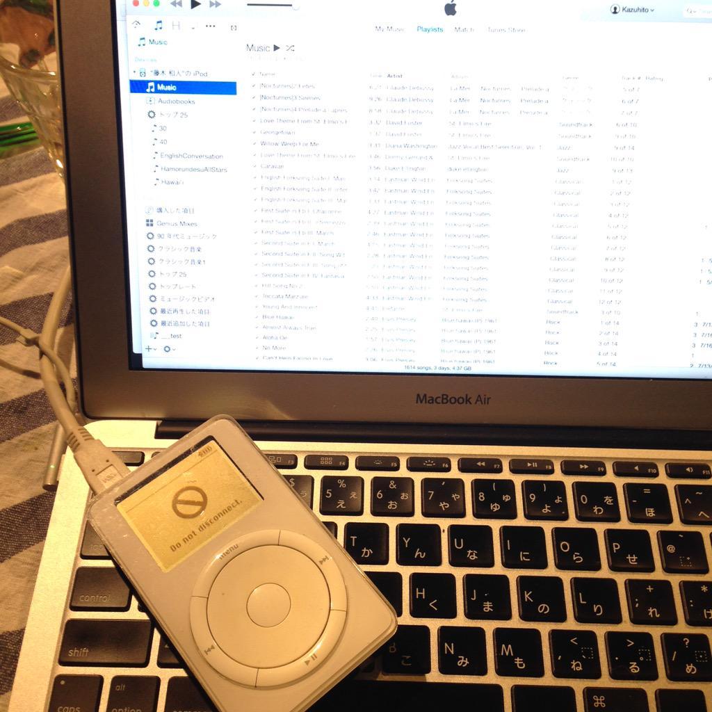 ダメかと思ってたけど初代iPodっていまでもiTunesで使えるんですね、すごく嬉しい!Appleえらい!物理ホイールいい! @nobi http://t.co/BryFc7q7DT