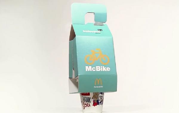 """チャリ好きに朗報!マクドナルドによる""""自転車乗り""""専用持ち帰り容器「McBike」 http://t.co/MiJoVMfiM8 http://t.co/K82CLBJUbH"""