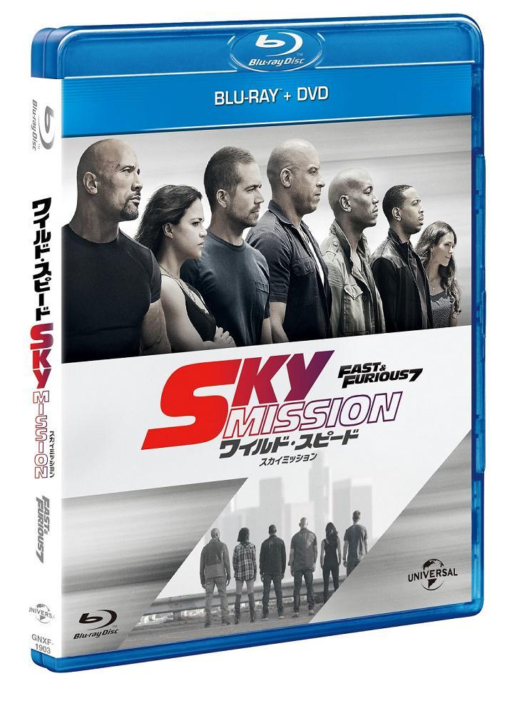 ワイルド・スピード SKY MISSIONの画像 p1_33