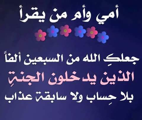 امين يارب http://t.co/odhFbULW76