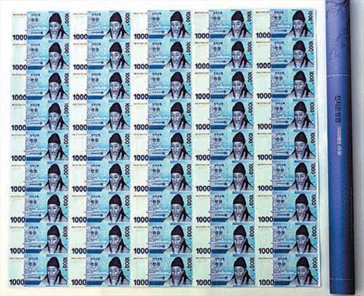 한국은행 창립 65주년 기념으로 자르지 않은 전지 형태로 천원권 판매한답니다!  가로 5장-세로 9장 45장 인쇄  - 참고기사: http://t.co/pzpcI95ALq  http://t.co/2pHjdoIX23