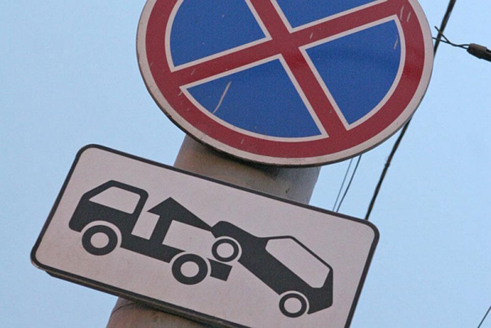 Три автостоянки, не ставшие штрафными, пожаловались в антимонопольную службу на саратовский...