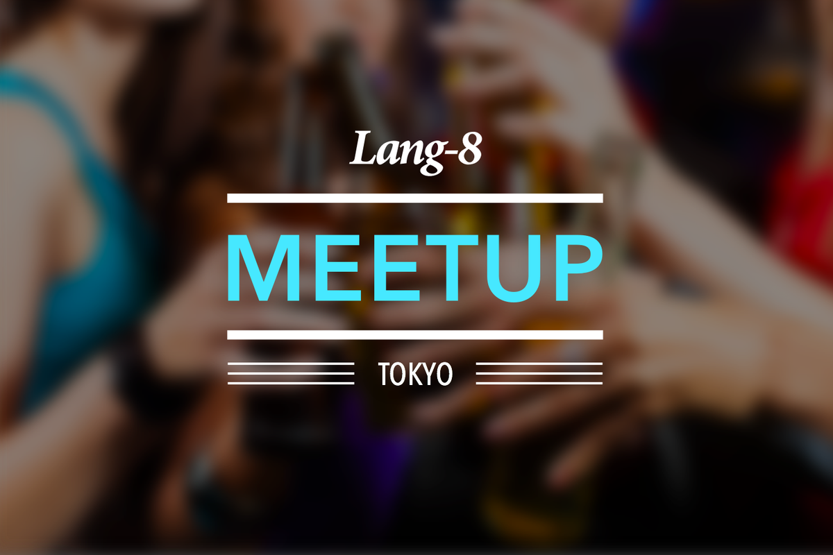 We plan to have a Lang-8 Meet Up in Tokyo on 6/29! Don't miss out on the opportunity! https://t.co/dtq1TgS9ku http://t.co/i8NUnckwbr