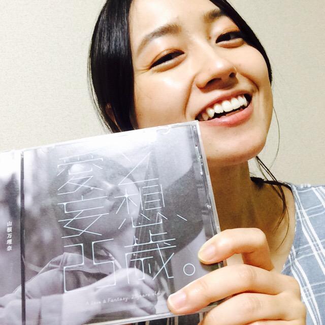 一足先にGETしました!! わたくしのニューアルバム「愛と妄想、25歳。」です。6月24日リリース。 いよいよだ、ドキドキだ。やっぱりサイコーに嬉しいな!!完成なり!!! http://t.co/q4pFf5pmgD