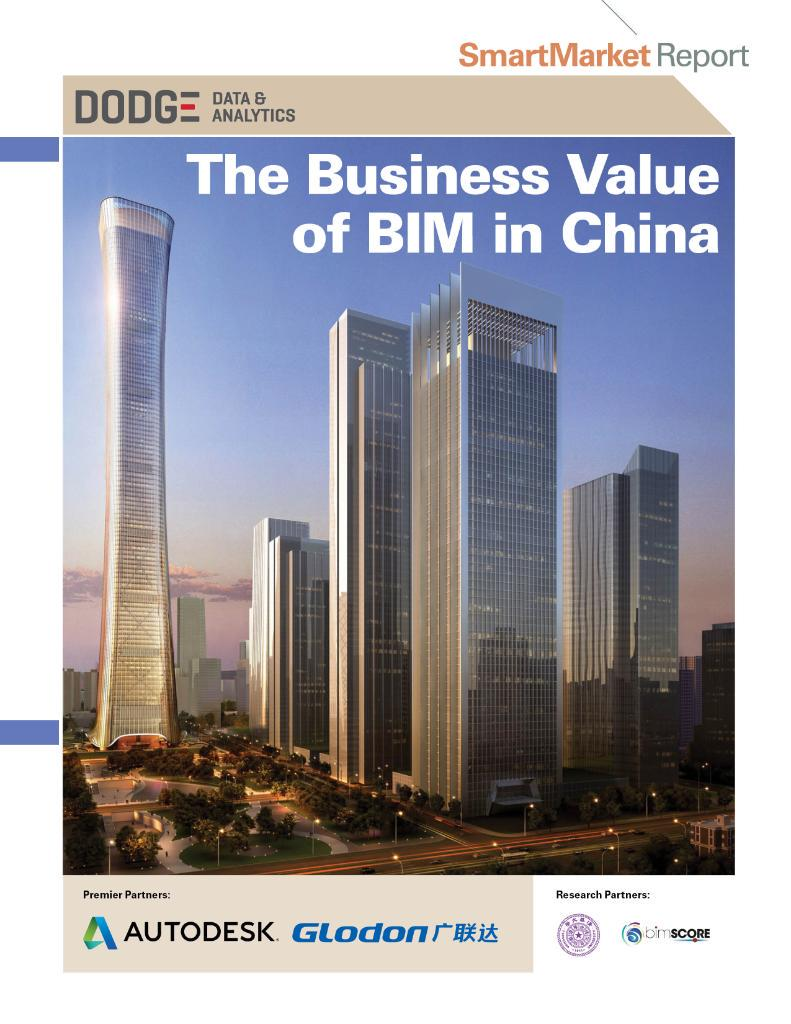 89% of firms not using #BIM in China now are interested in BIM. More BIM use expected: http://t.co/GLcGRid87P http://t.co/0j9zrGLSrr