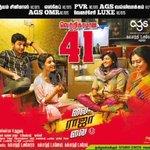RT @aditi1231: #VaiRajaVai successful 41st day!! #repeataudience #familyentertainer #summerhit