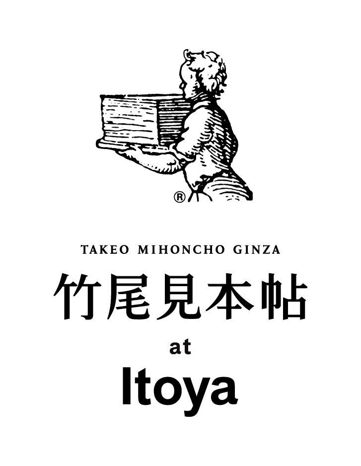 【おしらせ】6/16火にグランドオープンする銀座・伊東屋の新本店ビル(G.Itoya)7Fに「竹尾見本帖 at Itoya」が誕生いたします。新しい紙の専門店にご期待ください。 http://t.co/LjUZ1OSbom http://t.co/Q3Miwm92pj