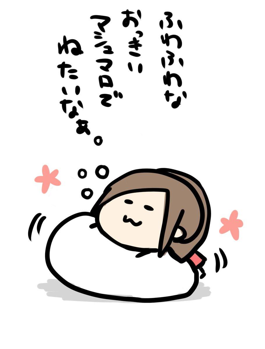 【元SKE48】古川愛李応援スレ☆141【あいりん】©2ch.netYouTube動画>1本 ->画像>299枚