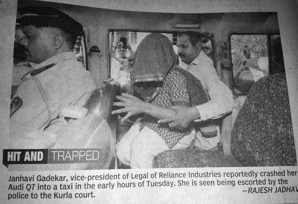 But why was a male cop handling her, and not a female cop? #MumbaiPolice #JanhaviGadkar http://t.co/LhFp3psswA