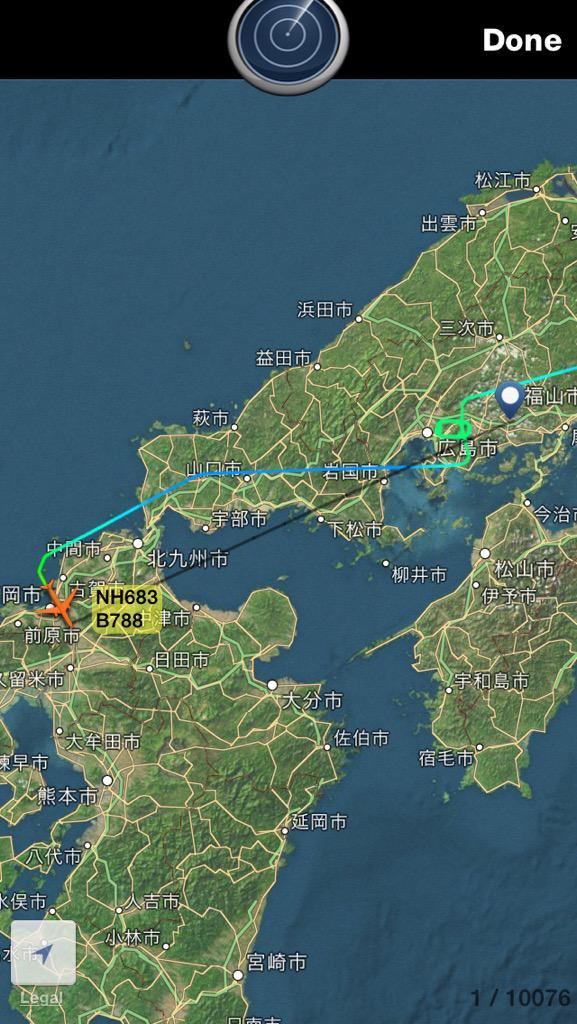 アシアナのせいで広島におりれねえええええ  RT @FR24nsbt 【ダイバード】 ANA683便は広島空港に着陸できなかったため福岡空港にダイバードしました。 http://t.co/c5pHS2ssNB
