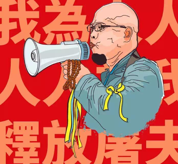 邮政编码:350700 RT @chenyuanhua1971: 想给屠夫吴淦寄送明信片的朋友,可邮寄至以下地址:福建永泰县城峰镇龙峰园小东坑永泰看守所1监室5号,吴淦收。无论是否能够收到,寄出就是一份祝福。 http://t.co/KqcBR0wF1K