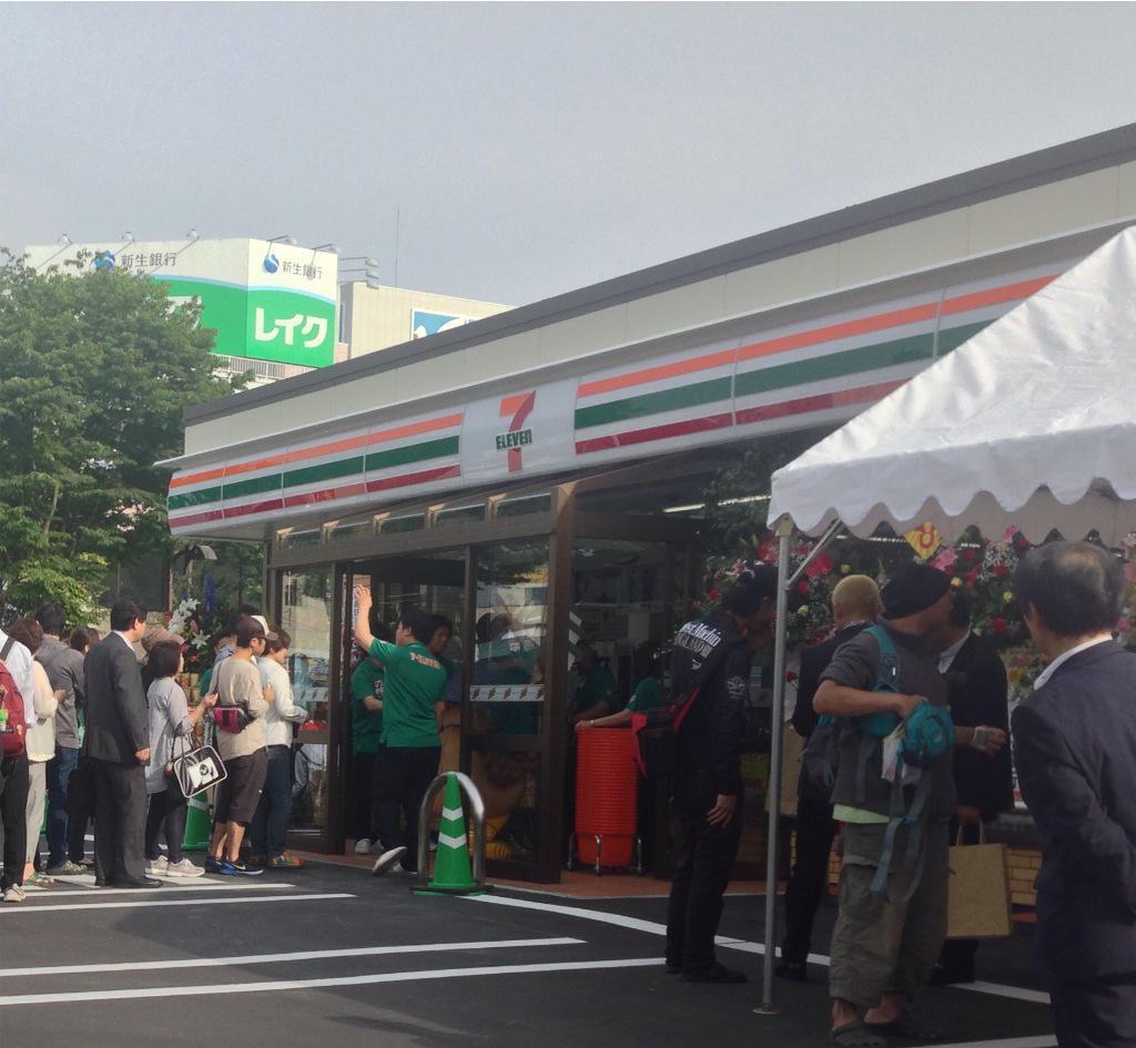 セブンイレブン 青森初出店 「珍しい」と長蛇の列