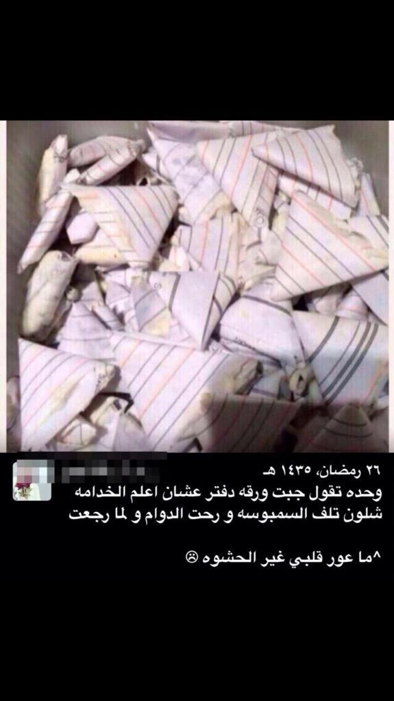 من واتساب الأهل http://t.co/L8j5wZmLS4
