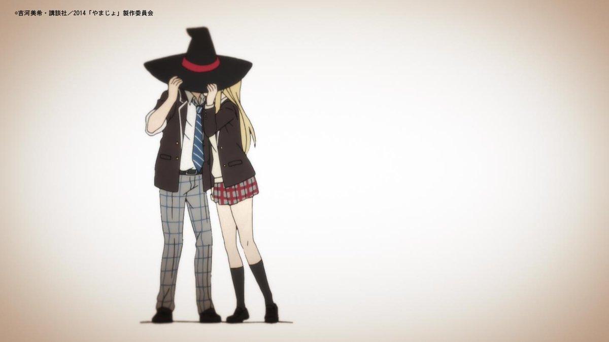 TVアニメ『山田くんと7人の魔女』のOP(柴P)#やまじょ #山田くんと7人の魔女