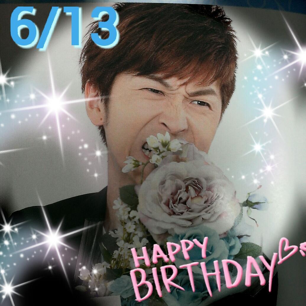6/13 happybirthday Takahiro Sakurai http://t.co/U464rulitK