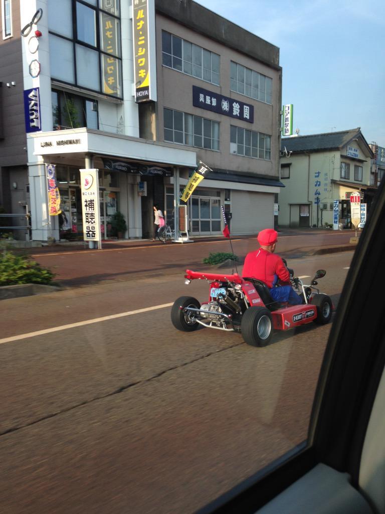 新潟県長岡では、このようなリアル「マリオカート」が出没するんだそうです。 http://t.co/d2c5tpCC1W