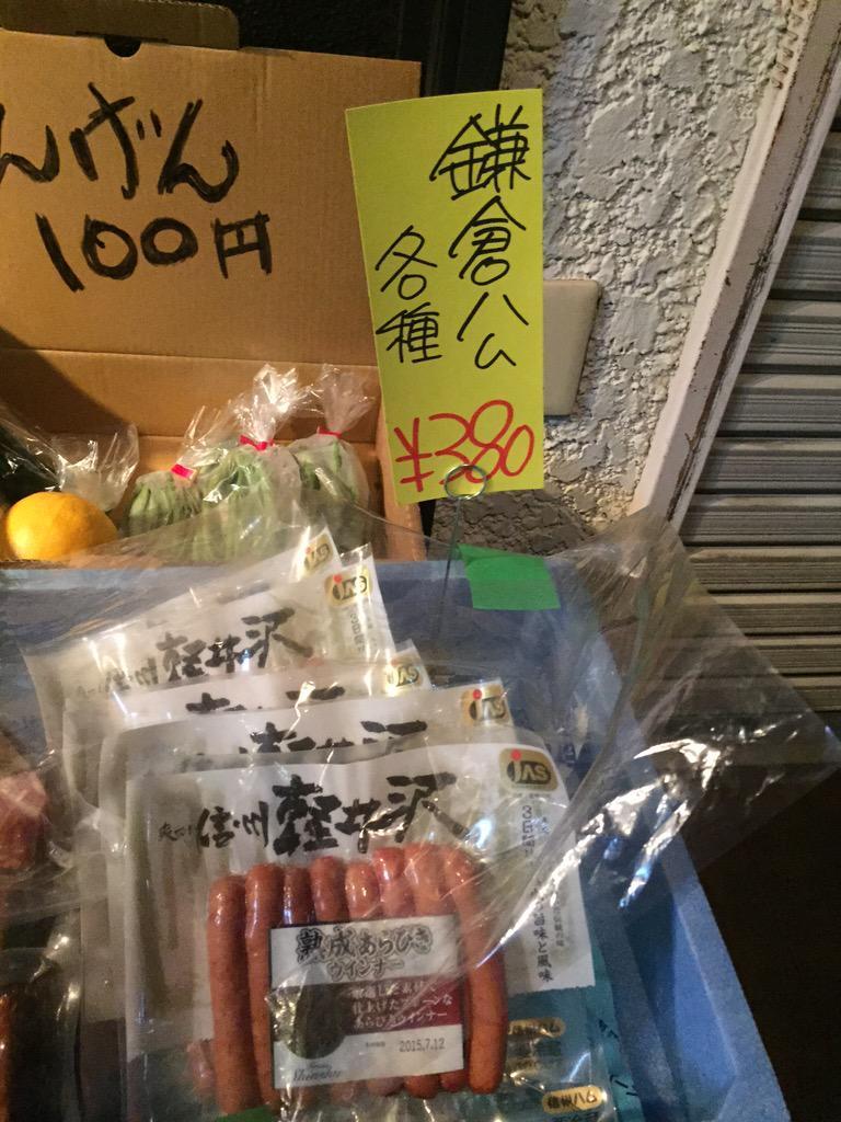 一瞬だが頼朝的な何かと思ってしまった鎌倉公。 http://t.co/vaszHCbsTi