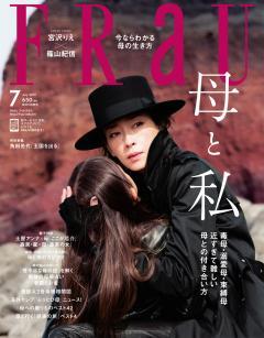 雑誌FRaUの7月号で滝沢秀明さんの撮影をさせて頂きました。 「Tackey Times」是非ご覧ください!! http://t.co/1OFbv1DBIX